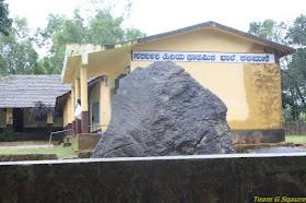 Pre Historic Site Nilaskal