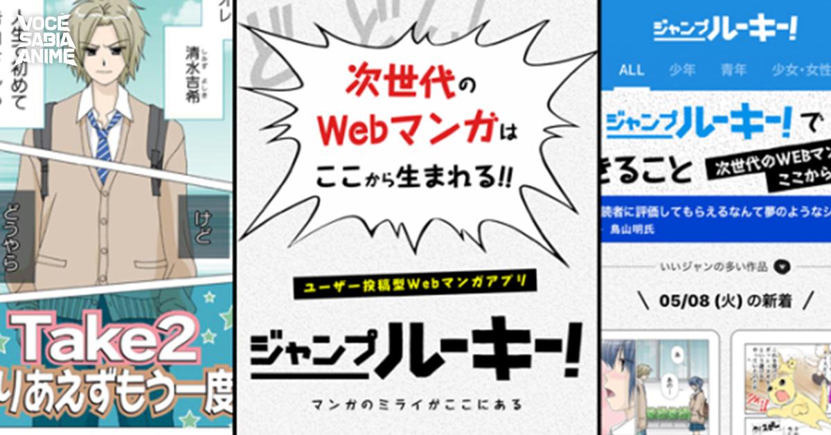 Jump lança aplicativo para mangás ao estilo Youtube