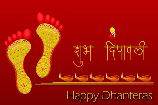 Shubh Deepavali Dhanteras 2017