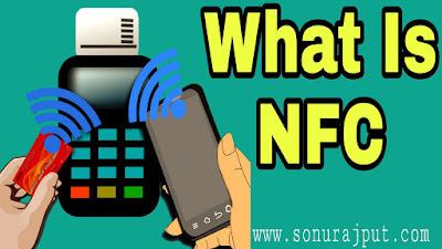 NFC kya hai