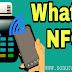 NFC क्या है एनएफसी कैसे काम करता हैं