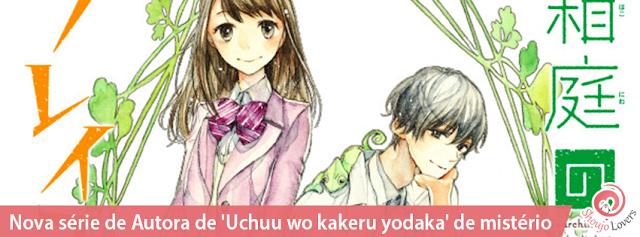 Nova série da autora de 'Uchuu wo kakeru yodaka' de mistério