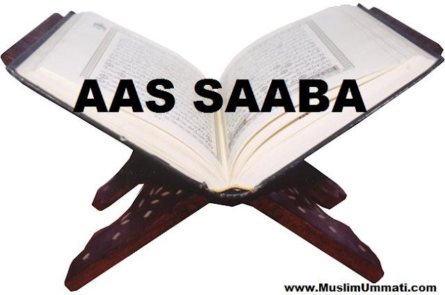34 Surah Aas Saba