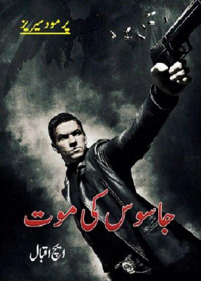 Jasoos Ki Moat Novel By H. Iqbal Pdf Free Download