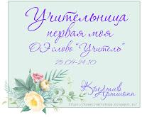 http://kreativartshopp.blogspot.ru/2017/09/34.html