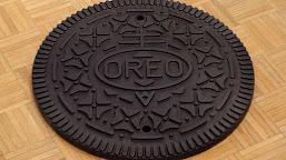 Desain Embos Biskuit Oreo Mengandung Teori Konspirasi?