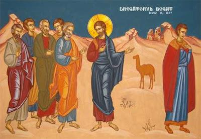 Αποτέλεσμα εικόνας για ΚΥΡΙΑΚΗ ΙΒ ΜΑΤΘΑΙΟΥ