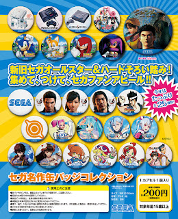 Sega badge collection for TGS 2016