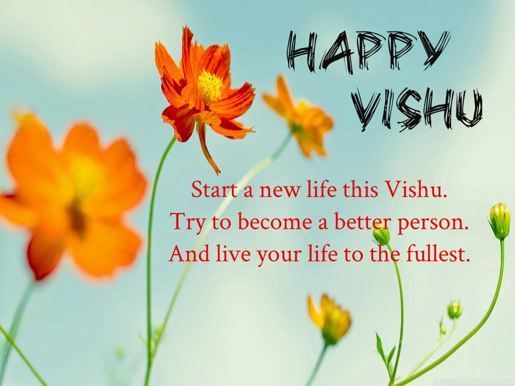 Happy Vishu Festival Day Greetings Wishes Quotes Greetings Messages