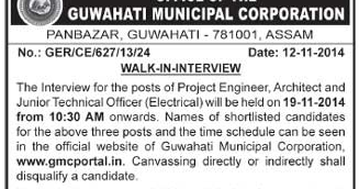 WALK-IN-INTERVIEW at Guwahati Municipal Corporation, Assam