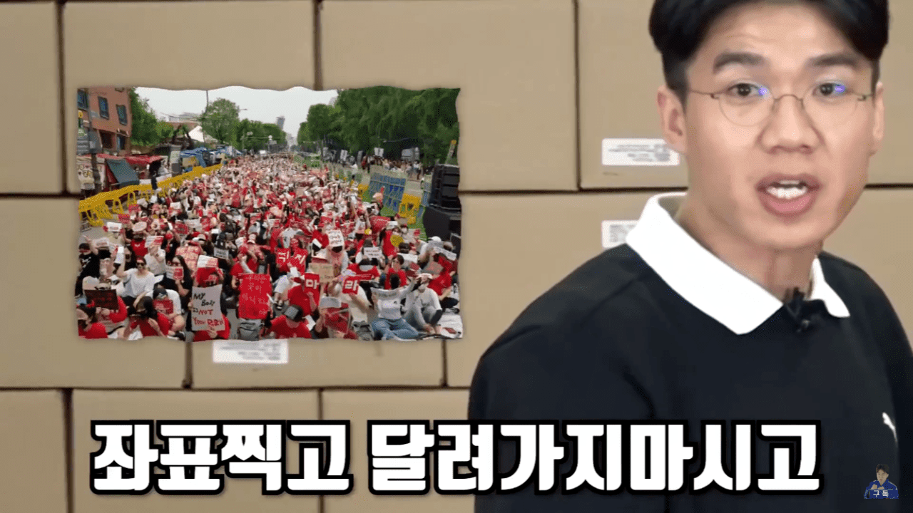 [유머] 스압) JTBC가 보겸을 싫어하는 이유를 알아보자 -  와이드섬