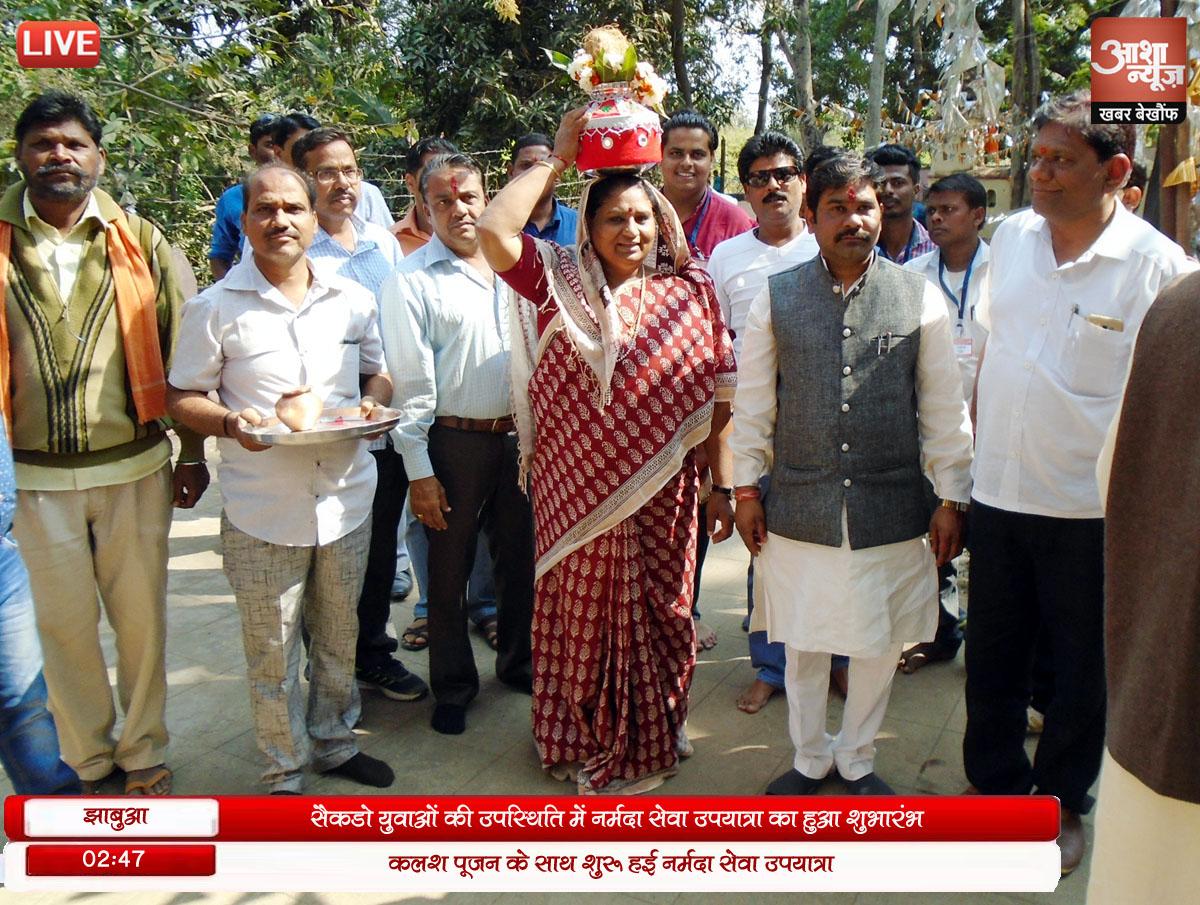narmada-seva-yatra-started-devjhiri-jhabua-सैकडो युवाओं की उपस्थिति में नर्मदा सेवा उपयात्रा का हुआ शुभारंभ कलश पूजन के साथ शुरू हई नर्मदा सेवा उपयात्रा