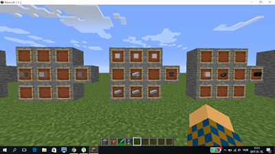Minecraft crafting  üllő