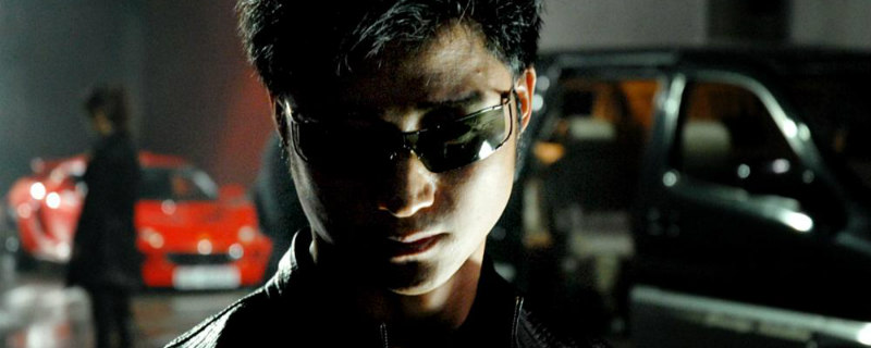 wu jing invisible target