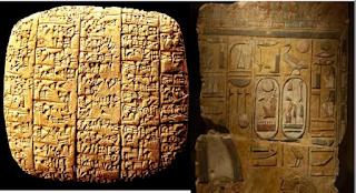 batu kuno