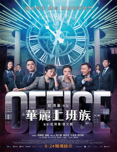 Ver Office (2015) Online