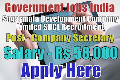 Sagarmala Development Company Limited SDCL Recruitment 2017