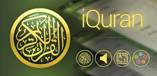 تطبيقات إسلامية و مجانية