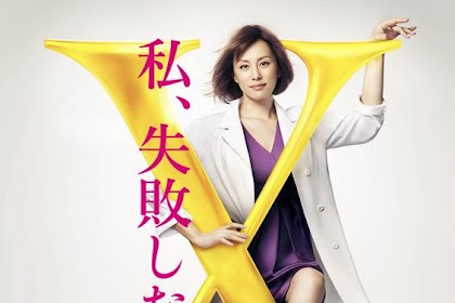Doctor-X Season 4 / Dokuta-X Gekai Daimon Michiko (2016) - Japanese Drama Series