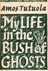 My Life in the Bush of Ghosts is the journey of a young African boy who in the forest is left alone and strays into the world of ghosts.