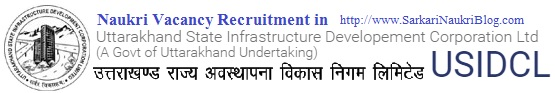 Naukri Vacancy Recruitment in USIDCL