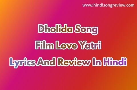 dholida-song-lyrics-with-review-love-yatri