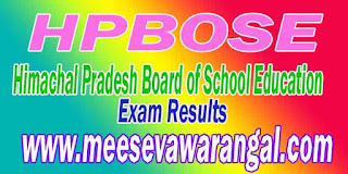 HP Board of School Education(HPBOSE) Himachal Pradesh SOS Matric Result 2017
