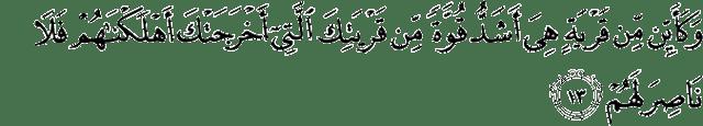Surat Muhammad ayat 13