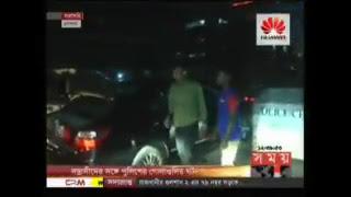 http://www.levante-emv.com/internacional/2016/07/01/cinco-heridos-ataque-islamista-bangladesh/1439414.html