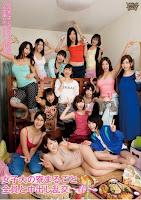 ZUKO-077 女子大の寮まるごと全員と中出し乱交~春~