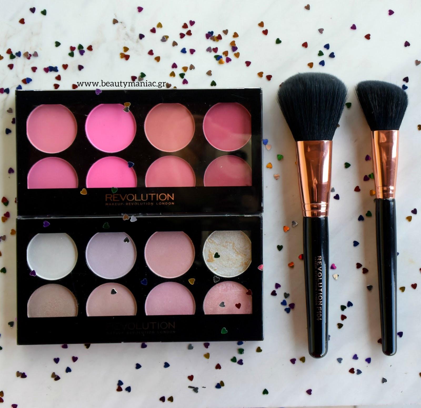 726a8cd6365 Beauty Maniac - Εδώ μιλάμε για ομορφιά!: Makeup Revolution ...