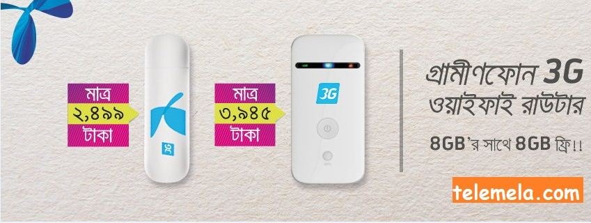 GrameenPhone Pocket Router or Wifi Router 8GB free internet offer