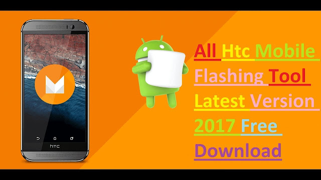 All Htc Mobile Flashing Tool Latest Version 2017 Free Download