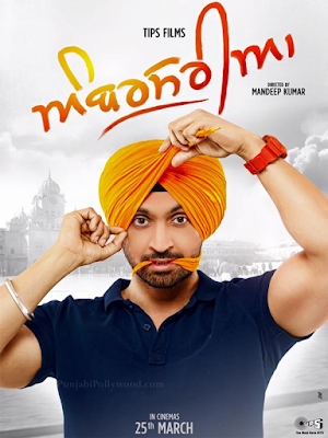 Ambarsariya 2016 watch full punjabi movie online DVD