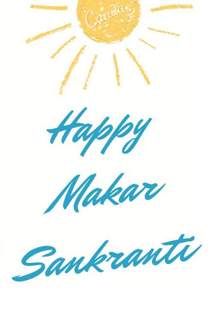 Best Happy Makar Sankranti SMS and Messages