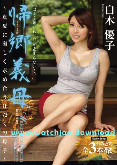 JAV-Subbed Slave Castle Part 2