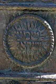 Afbeeldingen van Israel