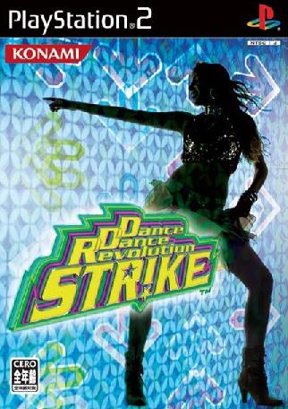 dance dance - Dance Dance Revolution Strike | PS2