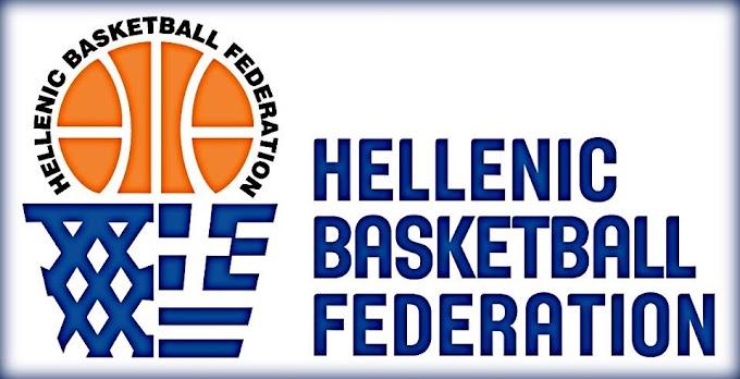 ΕΟΚ: «Πολύ καλά θεμελιωμένο το Ελληνικό μπάσκετ»