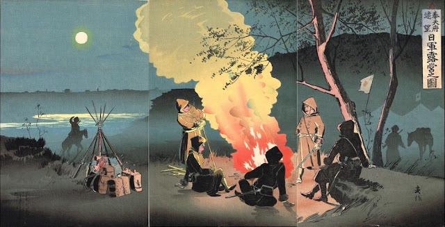 Taguchi Beisaku. Distant View of Fengtianfu: 1894.