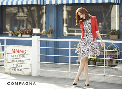 Park Min Young Compagna Spring Summer 2016