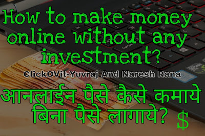 Make money Online in India 30 Ideas For 2020