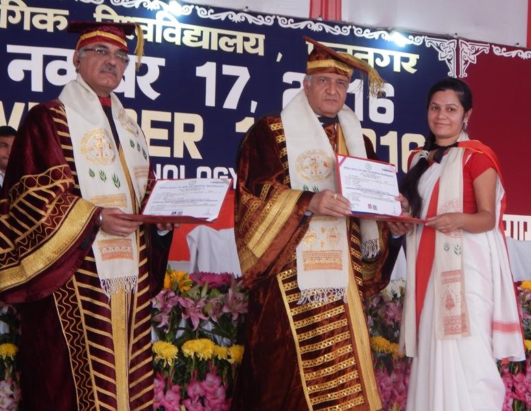 Pant Nagar Annual Function