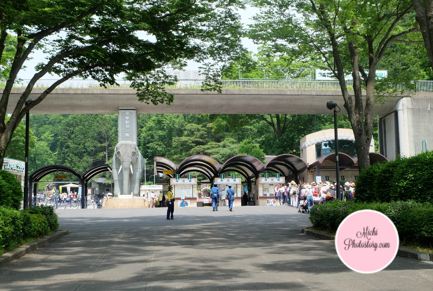Michi Photostory: Japan Day 3: Tama Zoological Park