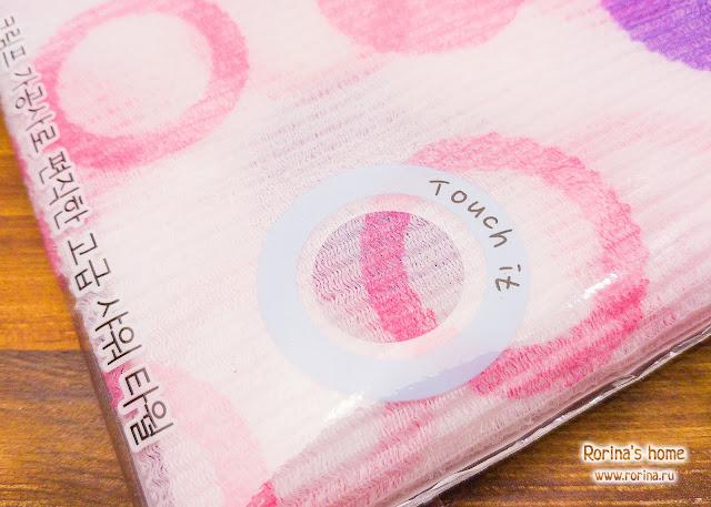 Мочалка-полотенце: отзыв