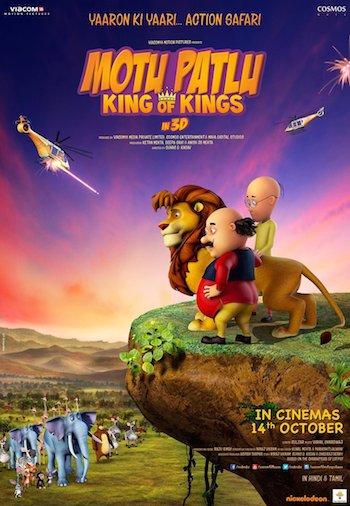 Motu Patlu King of Kings 2016 Hindi Full Movie Download 350MB 480p