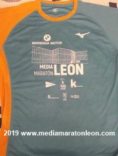 Camiseta de la Media Maraton Leon 2019