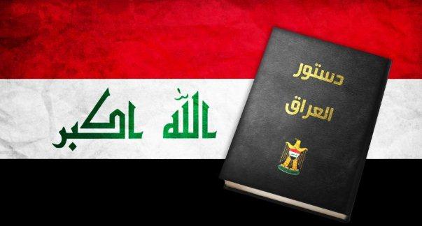 حدود اختصاص رئيس مجلس الوزراء في تخطيط وتنفيذ السياسة العامة للدولة في دستور العراق
