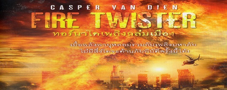 Fire Twister Hindi Dual Audio Full Movie Download