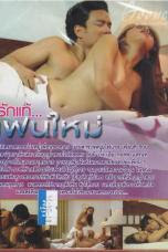 Rak Tae Faen Mai (2011)